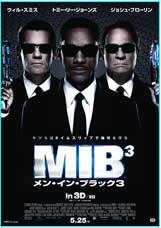 MIB3-p.jpg