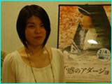 fuwakuno-s1.jpg