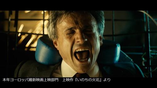 oeff2012いのちの火花.jpg