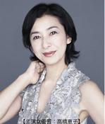 主演女優賞:高橋恵子.jpgのサムネイル画像