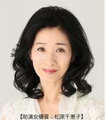 助演女優賞:松原智恵子.jpgのサムネイル画像