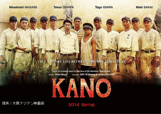 KANO_1.jpg