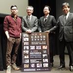 「時代劇だが現代の感情とフィットする作品に」~パトリス・ルコント監督、京都で最新作『暮れ逢い』を語る