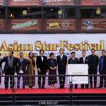 第10回大阪アジアン映画祭、リバーカーペットイベントで華々しく開幕!