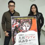 『全力スマッシュ』デレク・クォク監督、ヘンリー・ウォン監督インタビュー@第10回大阪アジアン映画祭
