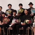 綾野剛、池脇千鶴、坂田利夫らゲストも観客も浜村トークで大笑い!「おおさかシネマフェスティバル2015」