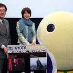 第7回京都ヒストリカ国際映画祭 上映作品決定!