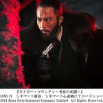 《第7回京都ヒストリカ国際映画祭》開幕!!オープニングセレモニー