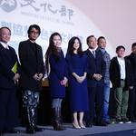 第11回大阪アジアン映画祭、温かい感動に包まれ開幕!海外初上映の『湾生回家』による台湾ナイトも同時開催。