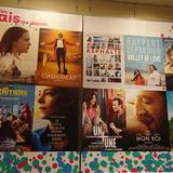 《フランス映画祭2016》12本の新作について、ちょこっと感想