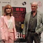 『エル ELLE』ポール・ヴァーホーヴェン監督、主演イザベル・ユペールトークショー@フランス映画祭2017