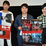 《京都国際映画祭2017》『ネルーダ 大いなる愛の逃亡者』トークイベント