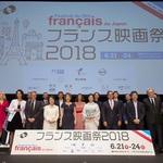 13年ぶりの横浜開催に常盤貴子感激!ナタリー・バイ団長に是枝監督が祝福のメッセージも。フランス映画祭2018、華々しく開催!