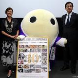 第10回を迎えた京都ヒストリカ国際映画祭、オープニングはヴェネチア絶賛の『恋よ恋なすな恋』デジタル復元版を日本初上映!