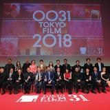 東京グランプリは最優秀脚本賞とW受賞のフランス映画『アマンダ』@TIFF2018