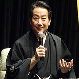 《第10回京都ヒストリカ国際映画祭》スペシャルトーク中村扇雀、