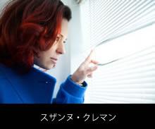 わたしはフロランス-4.jpg