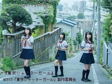 03_Tokyo shutter girl.jpg
