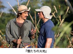 ita2015-僕たちの大地.jpg