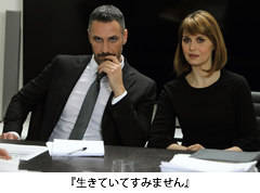 ita2015-生きていてすみません!.jpg