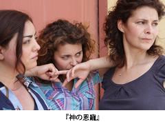 ita2015-神の恩寵.jpg