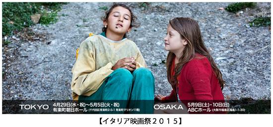 ita2015-表紙画像.jpg