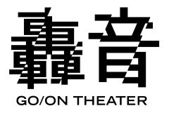天美-gouon-logo.jpg