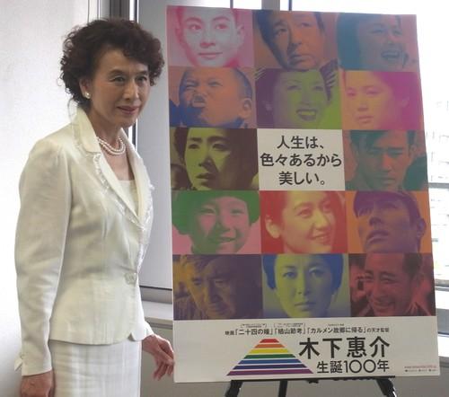kurihara1.JPG
