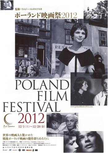 poland2012.jpg