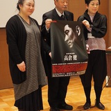 元町映画館&Cinema KOBEで高倉健代表作を5月に上映<追悼特別展連携企画>
