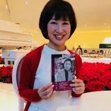 日本映画史に映画監督として絹代さんの名を刻むきっかけになれば。 「映画監督 田中絹代」著者、津田なおみさんインタビュー