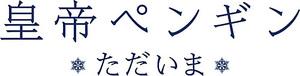pentakun-logo-500.jpg
