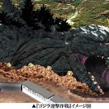 世界最大!淡路島に全長約 120m の等身大ゴジラが出現!ニジゲンノモリ『ゴジラ迎撃作戦』2020年夏オープン!