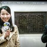 武部好伸氏、「日本映画の発祥の地・なんば」を紹介する!