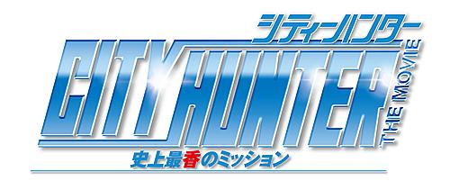 cityhunter-logo.png