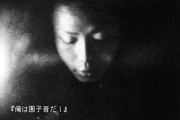 35th_PFF_俺は園子温だ!.jpg