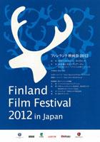 finland2012.jpg