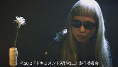 hainokeiji-1.jpg