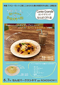 kuro-cante-3.jpg
