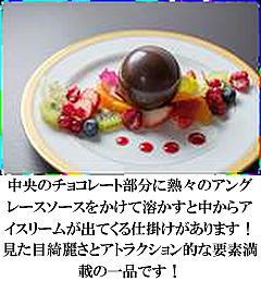 siawase-enogu-marufuku-cake.jpg