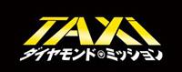 taxi-d-co-200-1.jpg
