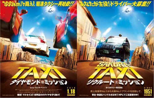 taxi-d-co-500-1.jpg