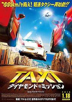 taxi-d-pos.jpg