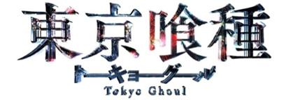 tokyoguuru-logo.jpg