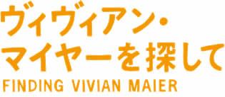 vivian-logo.jpg