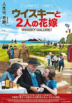 whisky-pos.jpg