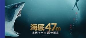 47m2-pre.jpg