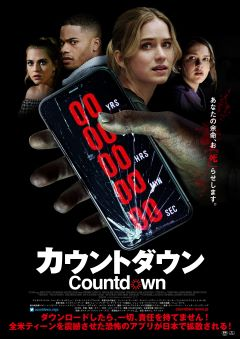 COUNTDOWN-pos.jpg