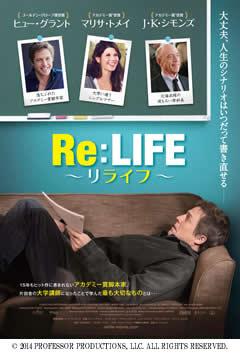ReLife-pos.jpg