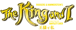 The King and I-logo.jpg